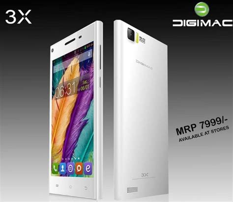 digimac mobile digimac 3x low price 4 7 inch qhd android v4 2 3g