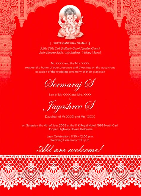 indian wedding invitation card background design wedding