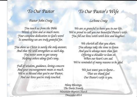 thank you letter to our pastor personalized poems pastor pastor s gift for
