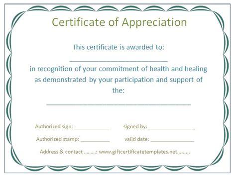 air certificate of appreciation template 37 best images about certificate of appreciation templates