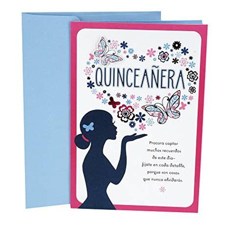 printable quinceanera greeting cards hallmark vida spanish birthday greeting card for