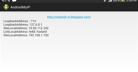 android ip address android er get my ip address