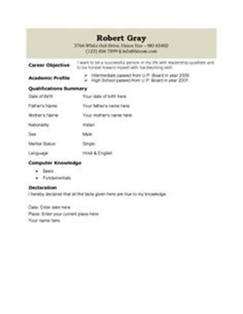 templates wedding biodata 124958266 png 1241 215 1753 biodata for marriage sles