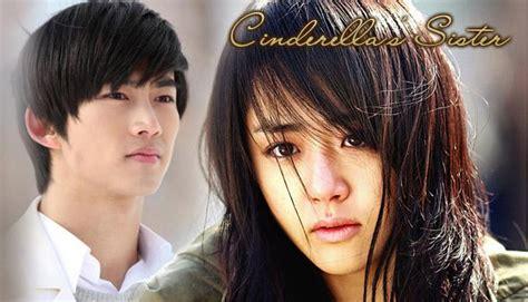 nonton film korea hot subtitle indonesia download subtitle indonesia drama korea cinderella sister
