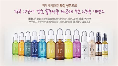 Its Skin Power 10 Formula Line Vc Effector Brightening Serum Essence it s skin power 10 formula vc wh effector review fishmeatdie