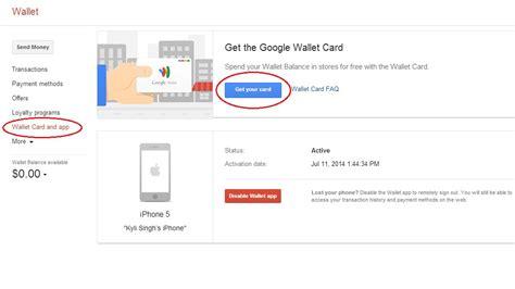 google walls tech like follow the beginner s guide to google wallet