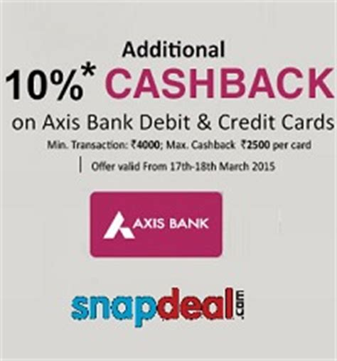 Axis Bank Gift Card Login - axis bank cards 10 cashback on rs 4000