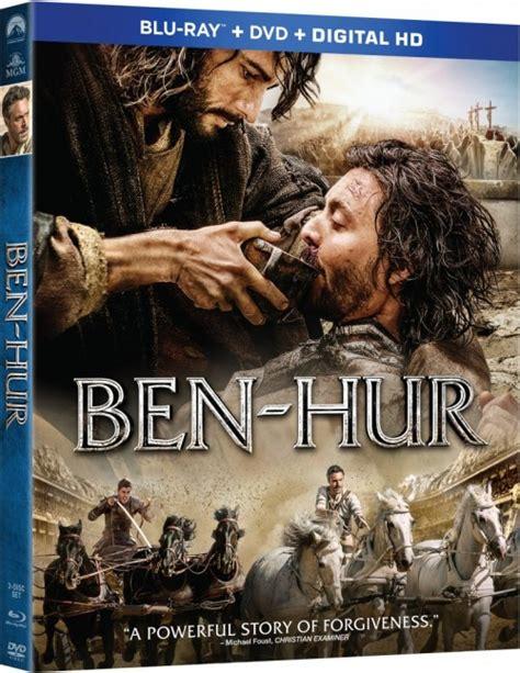 Md Midori Benhur D benhur cover bluray exclusive 791x1024 extraimage