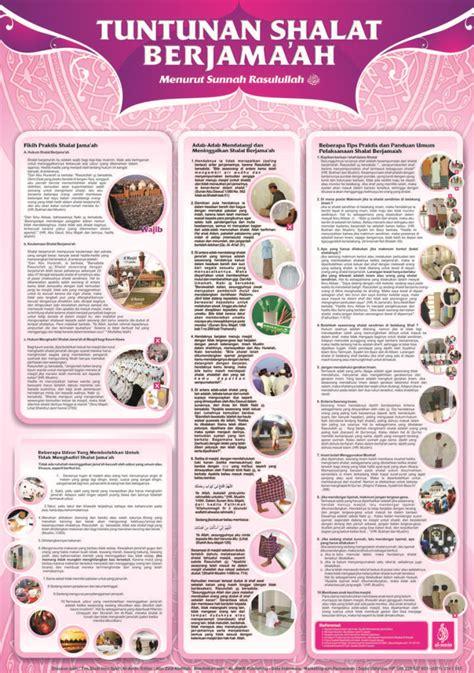 Poster Tuntunan Sholat 74 best al mathari poster images on muslim islamic quotes and allah