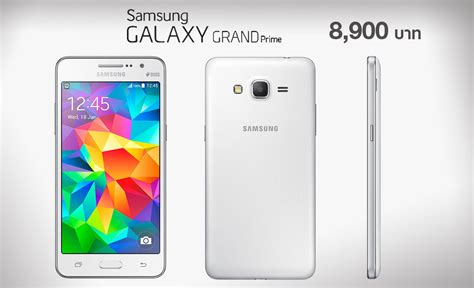 samsung galaxy grand prime animated themes แด สาวกเซลฟ samsung galaxy grand prime g530 เตร ยมขาย