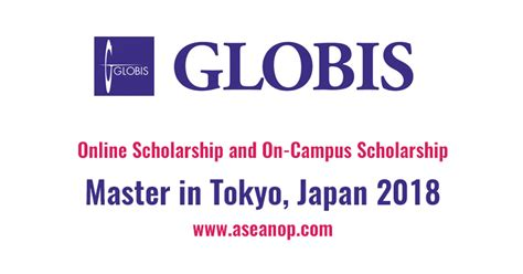 Jp Launching Leaders Mba Scholarship by Globis Scholarships For Master Program In Tokyo Japan 2018