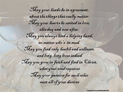 A Wedding Blessing Toast Digital Print, Downloadable