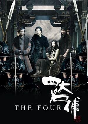 film mandarin gangster movieluthfi my own movie review