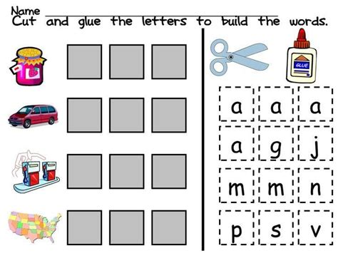 free printable preschool cut and paste worksheets free printable cut and paste rhyming worksheets for