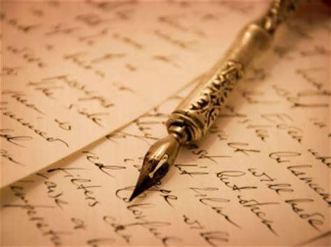 trascrizione testamento olografo network catasto 174 servizi di archivio notarile on line