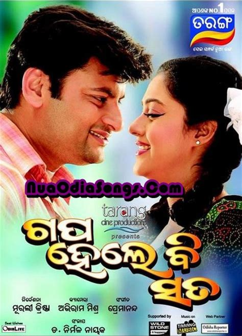 song odia free odia songs downloads previewfree