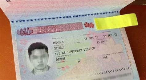 Japanese Visa Criminal Record Japan Visa How To Apply And Get One Successfully Updated