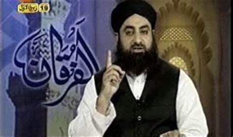 biography of mufti muhammad akmal mufti m akmal