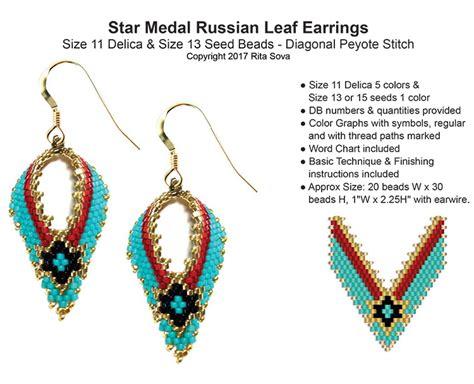 Beaded Leaf Earrings medal russian leaf earrings bead patterns