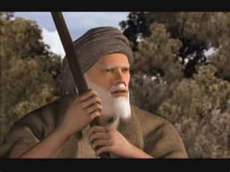 islami film video 199 ocuklar i 199 in dini 199 izgi film zindanda diriliş film tek