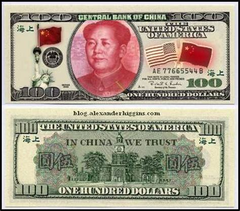 china u s dollar image gallery new china currency