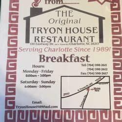 tryon house menu tryon house restaurant 20 fotos restaurants 130 eastway dr noda charlotte nc