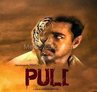 download mp3 from puli puli free mp3 audio songs download ringtones video songs