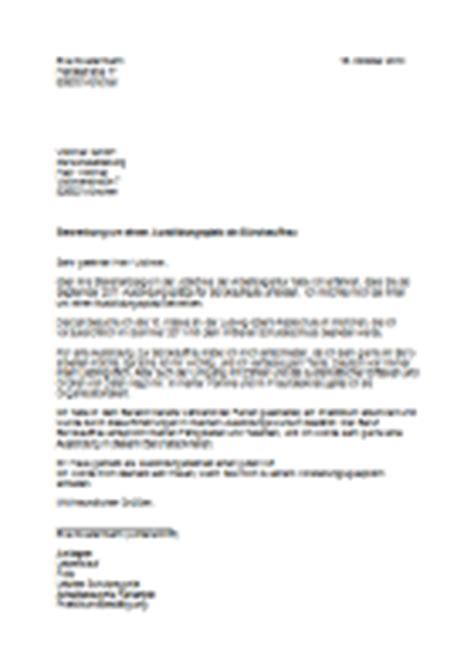 Anschreiben Bewerbung Zur Bürokauffrau Bewerbung Als B 252 Rokauffrau Recommendation Template