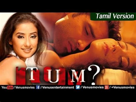 film 2017 version française tum tamil version manisha koirala movies tamil