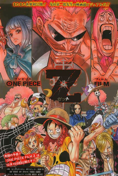 film z one piece wikipedia one piece film z one piece wiki