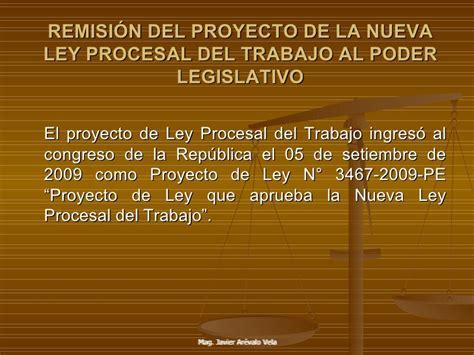 nueva ley procesal del trabajo entra en vigencia en aspectos generales de la nueva ley procesal del trabajo