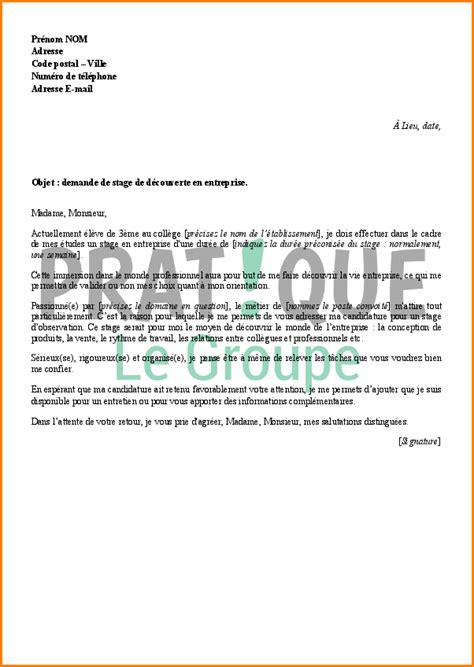 Exemple De Lettre Derogation Ecole Maternelle 9 lettre de motivation stage 233 cole maternelle exemple