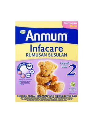 Anmum Infacare 2 400 Gram groceries malaysia milk beverages potboy