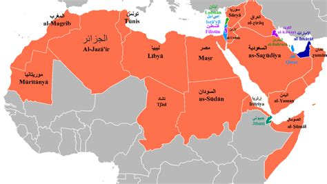middle east map in arabic the names of arabic speaking countries in arabic with