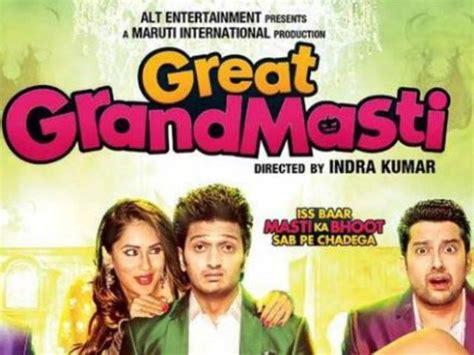 Dvd Best Seller Great Grand Masti delhi nine held in crackdown on shops selling copies of