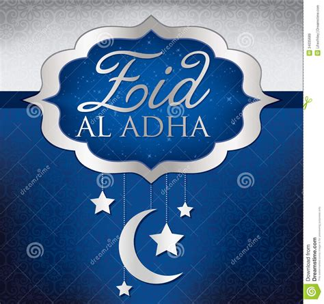 free hajj greeting card templates eid al adha stock vector illustration of mubarak