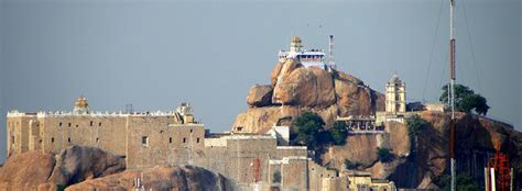 trichy tiruchirapalli  city  rock fort  temples