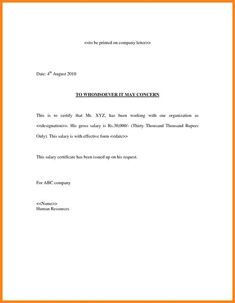 request certification letter employment 4 confirmation of salary letter salary bill format