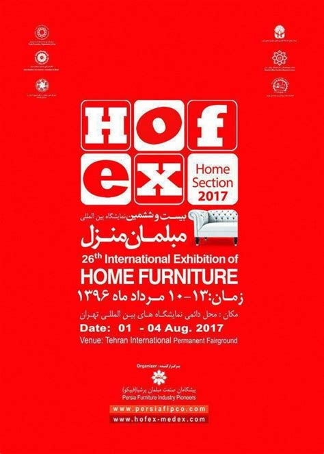 intl home furniture expo kicks in tehran tehran times