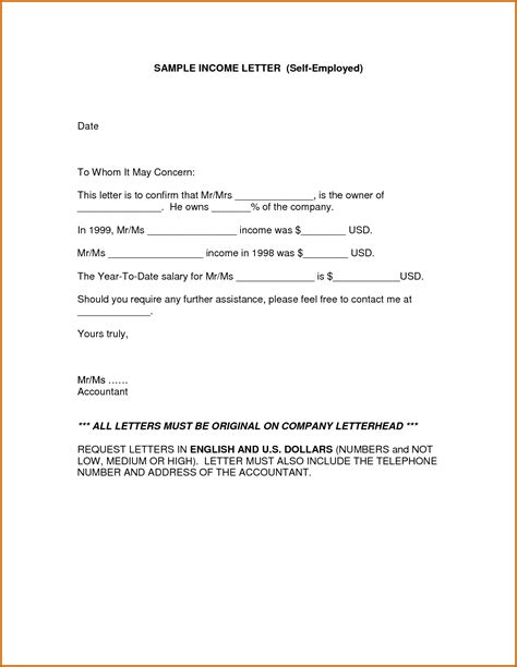 Proof Of Loss Letter 11 Income Proof Letter Sle Lease Template