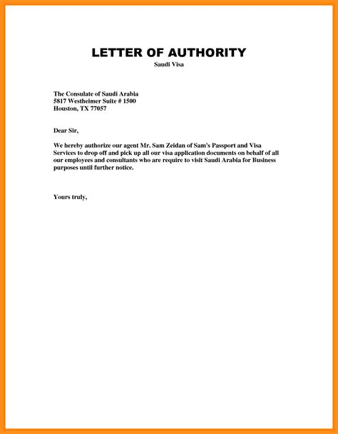Authorization Letter Up Passport 5 Authorization Letter To Up Passport Mystock Clerk