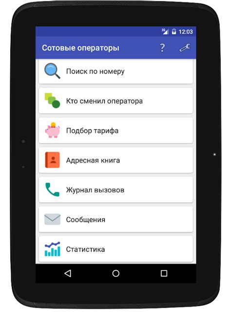 3 mobile operator mobile operators android apps on play