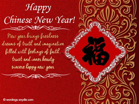 new year business ecard new year wishes and messages wordings and messages