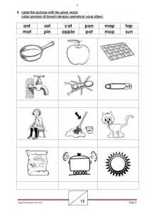 english year 1 may formative test