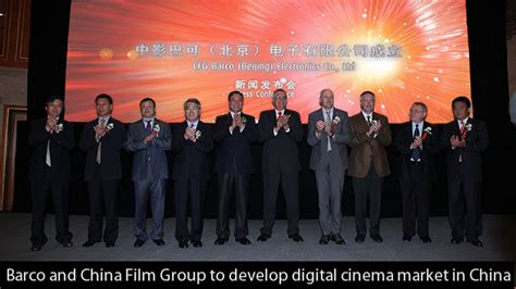 china film group jakarta barco and china film group to develop digital cinema