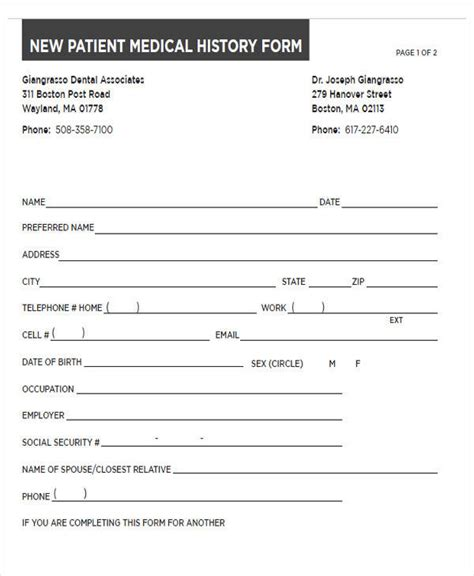 medical progress note template physician progress note form patient