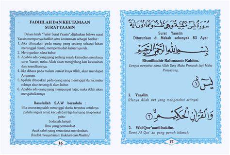 Buku Yasin Tahlil Tanpa Cover Raster Hijau contoh isi buku yasin buku yasin tanah abang
