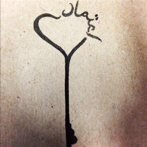 henna tattoos key largo trust it s key duh in farsi ink me