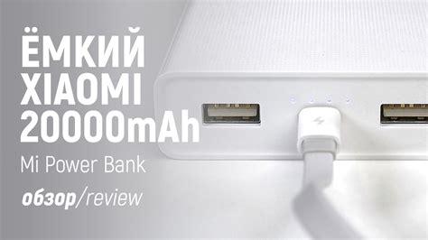 aliexpress xiaomi power bank емкий xiaomi mi power bank 20000mah c aliexpress обзор