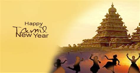 happy puthandu 2017 images wallpapers tamil new year